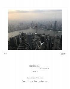 ファインアートベース上海03