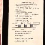 CoCo壱番屋04